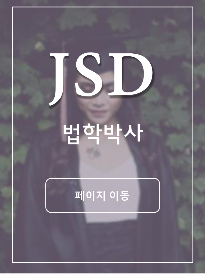 JSD.png