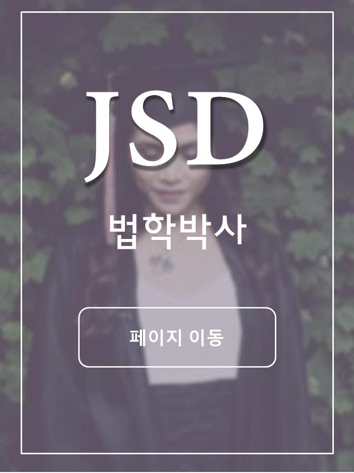 JSD.png